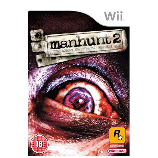 Manhunt II